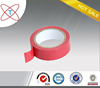 Free Sample China Adhesive Tape Supplier PVC Electrical Insulation Tape
