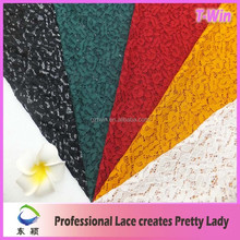 2015New-style summer colour optional nylon spandex knitting lace/new style cheap bulk lace fabric for dress
