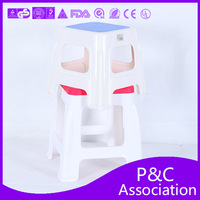 Plastic square stool with strong solid for adult