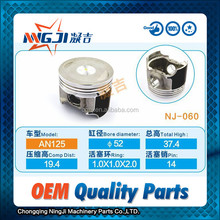 Motorcycle and Scooter Piston set for Suzuki AN125 Scooter OEM Quality