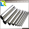 Compititive price good supplier 304l stainless steel tube