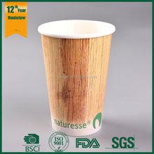 7oz paper cup,7 oz paper cup,pe coated paper cup