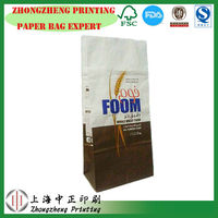 machine made green 6 colors print flat bottom double-layer white kraft paper wheat flour bag