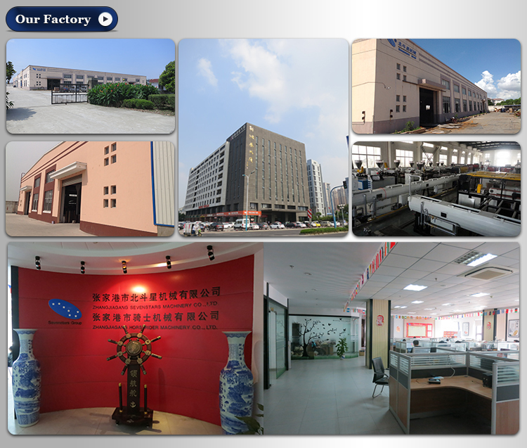 2.our factory