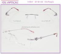 hot sale optical eyeglasses rimless frames in china