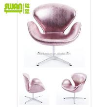 2036 fashion modern swan chaise lounge