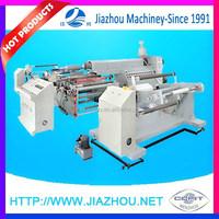 Automatic Plastic Extruding Coating Plant Turret Winder Thin Laminating Film Extrusion Lamination Machine