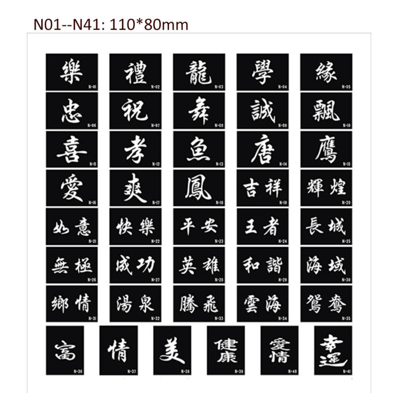 Chinese Characters Stencils For Glitter Tattoo Buy Stencils For