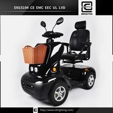 small medicare E-bike BRI-S04 electrical shops