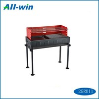 portable outdoor Japanese BBQ grill with wind shield