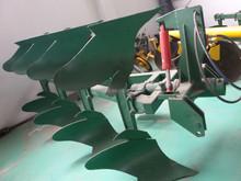 Reversible plough reversible furrow plough