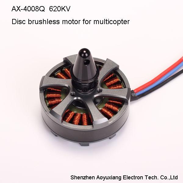 High torque pancake motor for Low rpm stepper motor