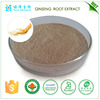 High quality promoting physical endurance korean red ginseng tea extract