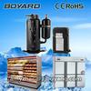 boyard r404a refrigeration compressor cold room compressor for commercial deep freezer refrigerator