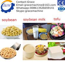 Factory produce multifunctional in stock automatic tofu making machine