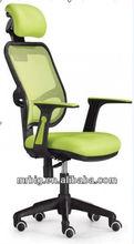 Green modern mesh chair MR666