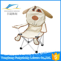 Cheap Kids fold chair with lovely