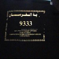 Nida black abaya fabric for dress korea quality/Nida fabric