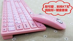 Hello Kitty 2.4ghz USB Wireless Keyboard w/ mouse set for Laptop