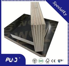 top ranking 12mm one time press C grade second-hand combi core brown color waterproof glue marine/shuttering/film faced plywood