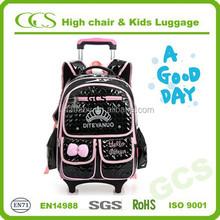 New Model Black Trolley School Book Carry Bag, 2 Wheels Detachable School Bag for Teens