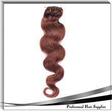 YILU 100% virgin remy hair honey brown weave