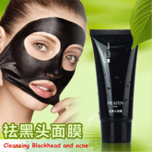 PILATEN blackhead remover Deep Cleansing purifying peel off the Black head,acne treatment black mud face mask