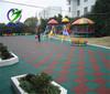 Soft rubber flooring mat kindergarten outdoor playground floor