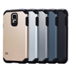 BRG Shockproof tpu+pc hybrid Case For Samsung Galaxy S5, for Samsung s5 case