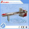 Kitchen Towel/Toilet paper, single toilet roll packing machine