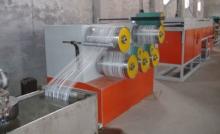 PP PET Monofilament Yarn extrusion line-PET yarn machine