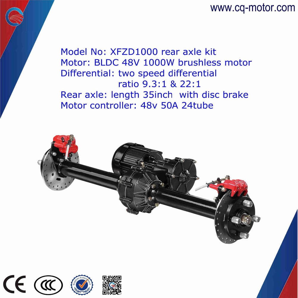 cq motor rear axle kit electric vehicle (7).jpg