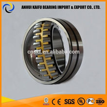 22320EK bearing sizes 90x215x73 mm spherical roller bearing with adapter sleeve 22320 EK + H 2320 *