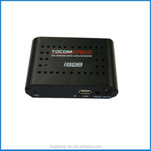 Smart tv box azbox tocomfree i928 iks free for South America