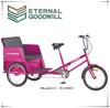 20 inch passager pedicab/rickshaw/rickshaw passager tricycle/TC8001/Cargo bike tricycle