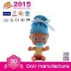 Retail Girls Toys Decorative Doll