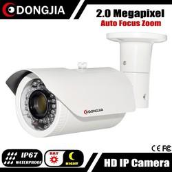 DONGJIA DJ-IPC-HD8808TRZ-POE ourdoor waterproof bullet 2MP CMOS sensor 2.8-12mm motorized zoom and focus lens