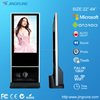 """42"""" Full hd 1080p standing touch screen computer lcd monitor"""