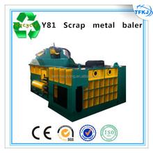 Y81T-2500 automatic can baler ferrous metal scrap bale making machine(High Quality)