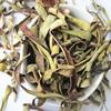 health tea lu hui ye Green Aloe Vera