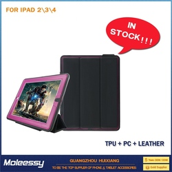 Simple unique leather rotating case for ipad 4 3 2
