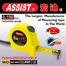 52 series of 10m plastic tape measure