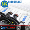 LW new products 70w 75w hid xenon kit for LIWIN fire truck siren