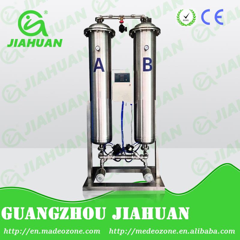 portable oxygen generator machine