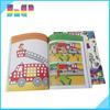 Full color fashion design cheap China Jinhao child book printing