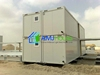 container housing-CHINA AMJ House