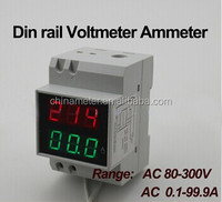 Dual display rail D52-2042 digital display digital voltmeter AC voltmeter ammeter