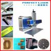 Perfect Laser PEDB400, PVC, aluminium, iron, glass, rubber, steel rubber stamp laser engraving machine machine