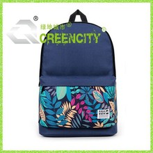 2015 fashion nylon backpack with full printing ,cute backpack