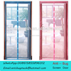 Automatic Magnetic Soft Screen Door